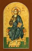 Christ Enthroned (Kontoglou)