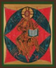 Christ in Glory -- Russian Silk Icon