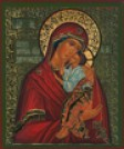 Yaroslavskaya, Mother of God - Russian Silk
