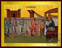 Holy Communion of Bread - Byzantine Icon