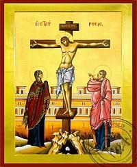 Crucifixion - Byzantine Icon