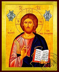 Christ Blessing, King of Superior Might - Byzantine Icon