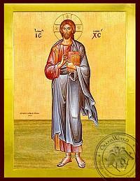 Christ Blessing- Byzantine Icon