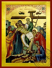Decent from the Cross - Byzantine Icon