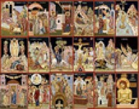 18 Orthodox Church Great Festal Icons